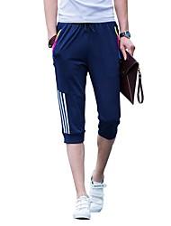 Homme Classique & Intemporel Traditionnel Loisir Classique Décontracté / Sport simple Taille Basse Micro-élastique Joggings Short Pantalon