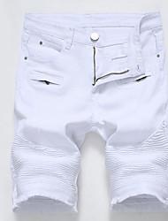 cheap -Men's Plus Size Cotton Slim Shorts Pants - Solid Colored