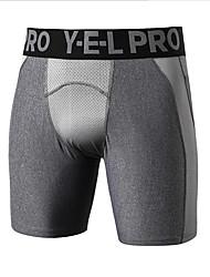 Homme Shorts de Randonnée Fitness, course et yoga Séchage rapide Extérieur Pour tous les jours Cuissard  / Short Bas pour Course Football