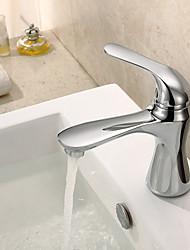 Contemporary Innovative Design Simple style Brass Chrome Bathroom Sink Faucet - Silver