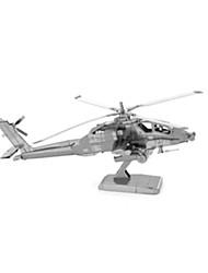 Недорогие -3D пазлы Вертолет Веселье Нержавеющая сталь Классика Детские Универсальные Игрушки Подарок