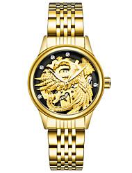 preiswerte -Damen Modeuhr Armbanduhr Mechanische Uhr Chinesisch Mechanischer Handaufzug Edelstahl Band Gold