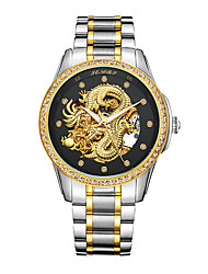 Men's Fashion Watch Japanese Automatic self-winding Water Resistant / Water Proof Hollow Engraving Noctilucent Stainless Steel 24K Gold
