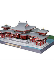 cheap -3D Puzzles Paper Model Square Famous buildings Architecture DIY Hard Card Paper Unisex Gift