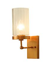 abordables -Tiffany simple Rustique Traditionnel / Classique Appliques Pour Métal Applique murale 110-120V 220-240V 5W