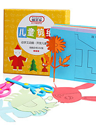 cheap -DIY KIT Educational Toy Paper Model Toys Square Duck Paper Pieces Children's Gift