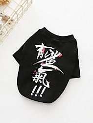 preiswerte -Hund Pullover Hundekleidung Buchstabe & Nummer Weiß Schwarz Baumwolle Kostüm Für Haustiere Herrn Damen Stilvoll Lässig/Alltäglich Modisch
