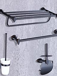 Недорогие -Набор аксессуаров для ванной