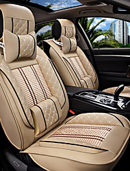 The New Car Seat Cushion Leather Seat Cover Four Seasons General Ice Surrounded By Five Family Car Seat Beige