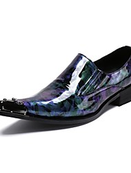Men's Loafers & Slip-Ons Amir's Fashion Style Cowhide Leather Casual Party & Evening New Arrival