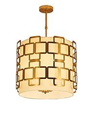 Chic & Moderne Lampe suspendue Pour Chambre à coucher Bureau/Bureau de maison Chambre des enfants AC 100-240 AC 110-120V Ampoule incluse
