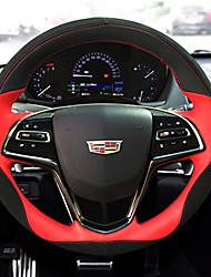 автомобильный Чехлы на руль(Кожа)Назначение Cadillac Все года XTS