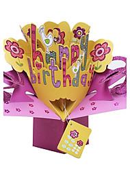 abordables -Pli Parallèle Vertical Invitations de mariage 1 - Cartons d'Invitation Pour 'Baptême' Style floral Papier gaufré