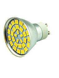 preiswerte -1 Stück 5W LED Spot Lampen 55 Leds SMD 5730 Dekorativ Warmes Weiß Kühles Weiß 800lm 3000-7000K AC 12V