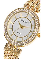 abordables -Mujer Reloj de Pulsera Reloj de Moda Cuarzo Gran venta Aleación Banda Lujo Casual Elegant Cool Plata Dorado