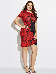 cheap -Women's White/Red Plus Size Dress, Short Sleeve Floral Print Gatered Design