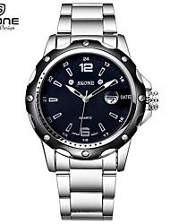 cheap -Men's Women's Quartz Digital Watch Wrist Watch Smartwatch Military Watch Sport Watch Chinese Calendar / date / day Large Dial Metal Band