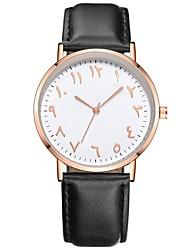 cheap -Men's Women's Fashion Watch Wrist watch Unique Creative Watch Chinese Quartz PU Band Black White Brown