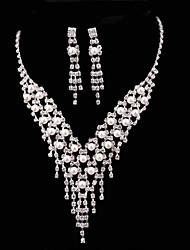 Недорогие -Жен. Набор украшений Свадебные комплекты ювелирных изделий Классика Мода Свадьба Для вечеринок Серебрянное покрытие 1 ожерелье Серьги