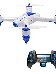 Дрон XBM-55 С HD-камерой 2.0 мп Квадкоптер Hа пульте Yправления Пульт Yправления Камера USB кабель 1 батарея для дрона лопасти