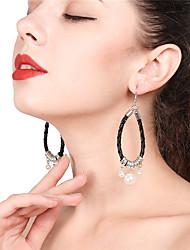 preiswerte -Damen Tropfen-Ohrringe Kreolen Imitierte Perlen Sexy Künstliche Perle Leder Kugel Schmuck Für Party Alltag
