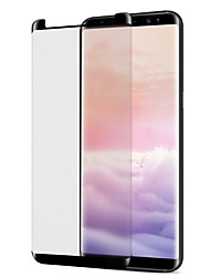 Недорогие -Защитная плёнка для экрана для Samsung Galaxy Note 8 Закаленное стекло 1 ед. Защитная пленка для экрана Защитная пленка на всё устройство