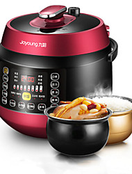5L Joyoung Kitchen Intelligence Stainless Steel Rice Cooker For Kitchen