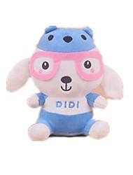 juguetes de peluche Juguetes Perros Animales Animales Piezas