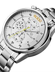 cheap -MEGIR Men's Wrist watch Dress Watch Fashion Watch Casual Watch Quartz Hot Sale Alloy Band Casual Cool
