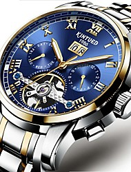 cheap -Men's Watch Boxes Watch Openers Wrist watch Mechanical Watch Unique Creative Watch Casual Watch Fashion Watch Dress Watch Skeleton Watch