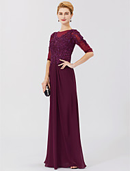 cheap -Sheath / Column Illusion Neck Floor Length Chiffon / Beaded Lace Mother of the Bride Dress with Beading / Pleats by LAN TING BRIDE® / Illusion Sleeve / See Through