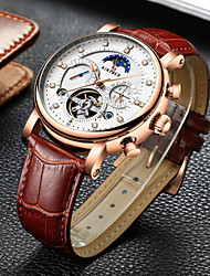 cheap -Men's Watch Boxes Wrist watch Mechanical Watch Unique Creative Watch Casual Watch Fashion Watch Dress Watch Skeleton Watch Swiss