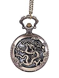 baratos -Casal Relógio Casual Relógio de Bolso Quartzo Gravação Oca Relógio Casual Legal Lega Banda Analógico Luxo Casual Bronze - Bronze