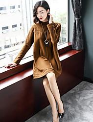 baratos -Mulheres Tricô Vestido - Pregueado, Sólido Colarinho Chinês