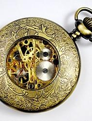 Недорогие -Для пары Кварцевый Карманные часы Часы со скелетом Китайский С гравировкой Повседневные часы сплав Группа Роскошь Винтаж На каждый день
