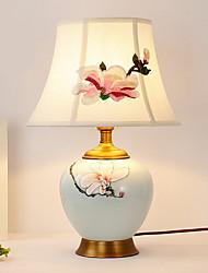 economico -Luce ambientale Artistico Lampada da tavolo Pretezione per occhi Interruttore On/Off Alimentazione AC 220V Bianco