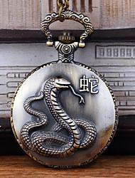Недорогие -Для пары Кварцевый Карманные часы Повседневные часы Китайский С гравировкой Повседневные часы сплав Группа Винтаж На каждый день Cool