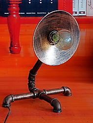 billige -Baggrundsbelysning Bordlampe Øjenbeskyttelse Til/fra Vekselstrøm 230V Sort