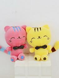 cheap -Stuffed Toys Stuffed Animals Plush Toy Toys Cat Wedding Cute Animals Decorative Wedding Kids Adults' 1 Pieces