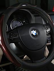 Недорогие -Чехлы на руль Углеродное волокно 38 см Коричневый / Черный / Оранжевый For Универсальный
