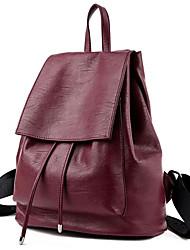 preiswerte -Damen Taschen Leder Rucksack Reißverschluss für Normal Blau / Schwarz / Wein