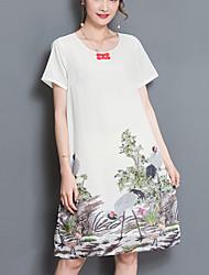cheap -Women's Chiffon Dress Print High Waist