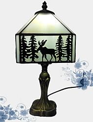 billige -Moderne / Nutidig Dekorativ Bordlampe Til Soveværelse Metal 220-240V