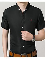 Недорогие -Муж. Повседневные Лето Рубашка, Квадратный вырез Простой Горошек С короткими рукавами Полиэстер