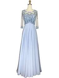 cheap -Ball Gown Princess Jewel Neck Floor Length Chiffon Graduation / Prom Dress with Beading Crystal Detailing by LAN TING Express