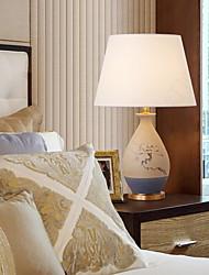 abordables -Moderne/Contemporain Décorative Lampe de Table Pour Chambre à coucher Céramique Blanc