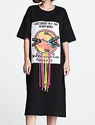 abordables -Femme Basique Tee Shirt Robe - Imprimé Mosaïque, Géométrique Lettre Midi