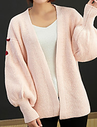 cheap -Women's Cute Active Cardigan - Solid Colored