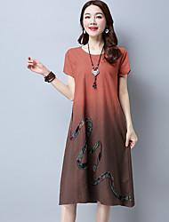 abordables -Femme Chinoiserie Ample Robe - Imprimé, Couleur Pleine Midi