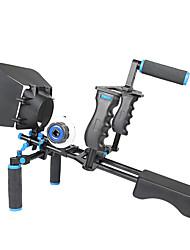 Недорогие -yelangu® алюминиевая пленка система комплект кино вышке другие цифровые зеркальные фотокамеры